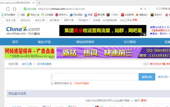 实难看到一个真实的网站中毒的网站、并一步步去解决 文档 (2)243.png